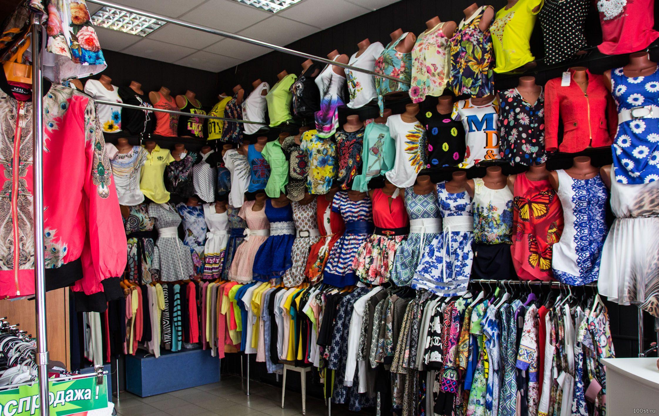 Одежда в бобруйске адрес